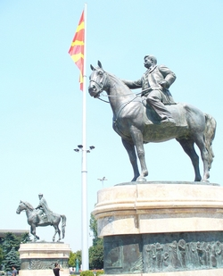 Artikelen van ablak nationalisme terug in macedoni for Hem satteldorf prospekt